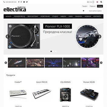 Music Shop Ellectrica